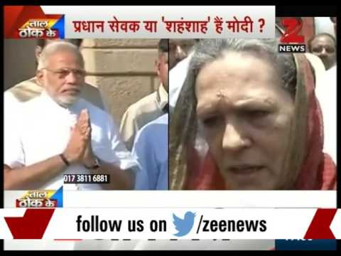 Is Sonia Gandhi demeaning Modi govt to defend Vadra?