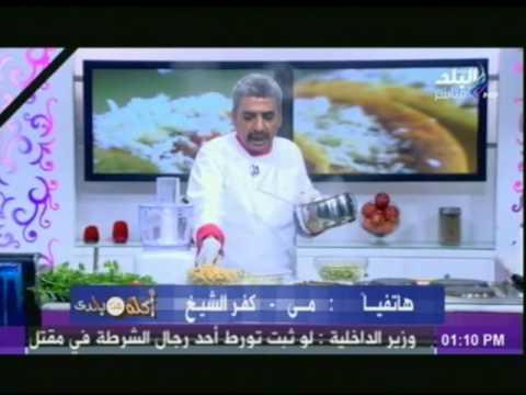اكله من بلدى   الطعمية المصري - الطعمية اللبناني - البصارة - أرز بالفول الأخضر
