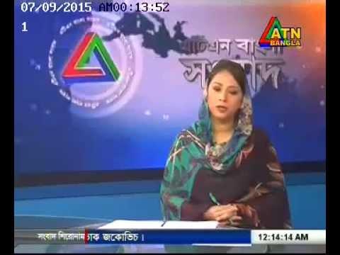 Amjad Khan Chowdhury Ar nei