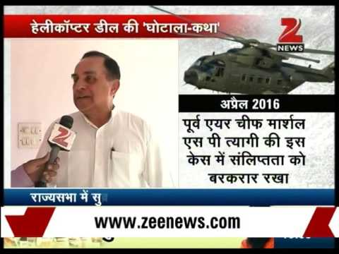 Supreme Court to take serious measures on Italy Court's verdict of AgustaWestland Chopper Scam case