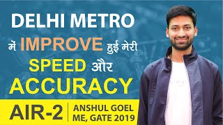 GATE 2019 Topper | Anshul Goel (ME, AIR-2) | MADE EASY Student | Topper's Talk