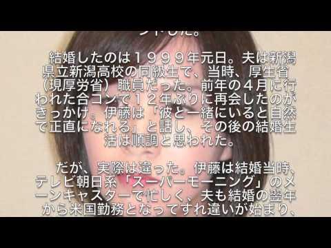 伊藤聡子の画像 p1_9