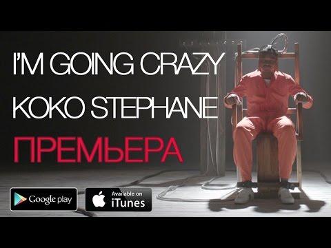 Koko Stephane - I'm going crazy