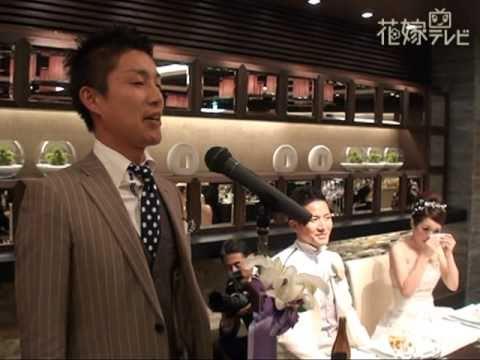 【THE GRAND CREER】 新郎友人スピーチ 田岡・富田様 結婚式
