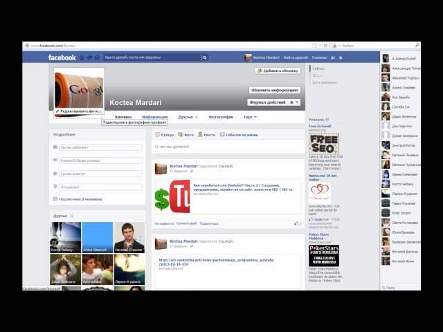 Как обновить обложки на фейсбуке