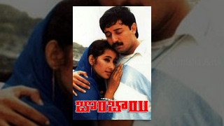download lagu Bombay Full Movie - Arvind Swamy, Manisha Koirala, A gratis