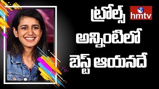 Priya Varrier Response On Rahul Gandhi Wink and Allu Arjun Dubsmash With Son | hmtv