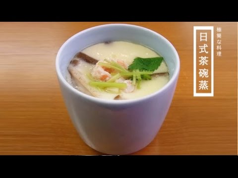 Jet Steamer Recipe: Japanese Steamed Egg