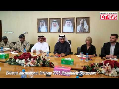 Bahrain International Airshow 2016 Roundtable Discussion