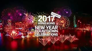 BOCHK Hong Kong New Year Countdown Celebrations 2017