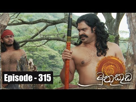 Muthu Kuda | Episode 315 20th April 2018