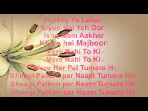 Bheegi Palkon Par Naam Tumara Hai Mr Asif Bhatti video