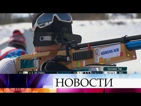 Невероятный день на Паралимпиаде: у российских атлетов сразу семь медалей, из них две золотых.