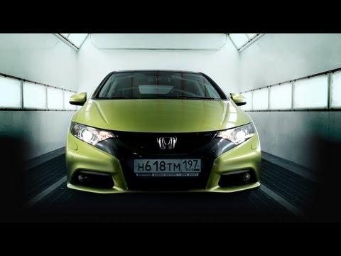 Тест-драйв Honda Civic 5D