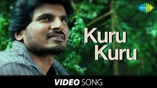Vathikuchi - Vathikuchi | Kuru Kuru song (Exclusive)