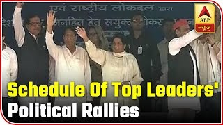 Know The Schedule Of Top Leaders' Political Rallies | ABP News
