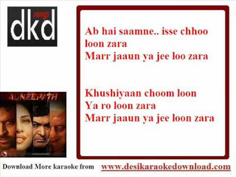 Abhi Mujh Mein Kahin karaoke- Agneepath Karaoke