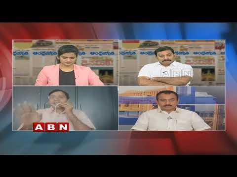 Debate | AP CM ChandrababuNaidu Strategies on Early Polls | Public Point | Part2