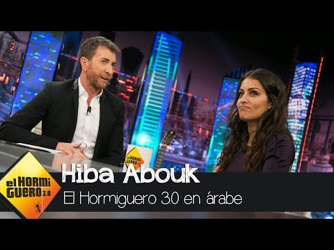 """Hiba Abouk nos enseña una frase en árabe: """"Me gusta mucho 'El Hormiguero 3.0'"""" - El Hormiguero 3.0"""