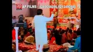 download lagu Haare Ke Sahare Aaja By Sanjay Mittal gratis