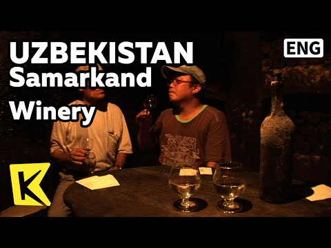【K】Uzbekistan Travel-Samarkand[우즈베키스탄 여행-사마르칸트]항아리 와인 와이너리/Winery/Vin Kombinat/Pot Wine/Jar/cellar