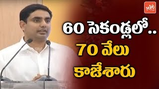 Lokesh Babu Shares A Incident on Cyber Crimes at AP Cyber Security Operations Center