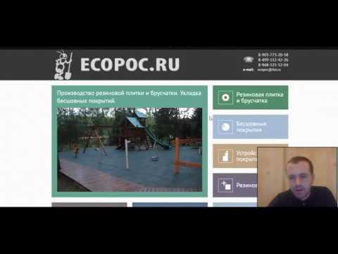 Сайт, который платит 400 рублей за пару часов  Заработок в интернете без вложени