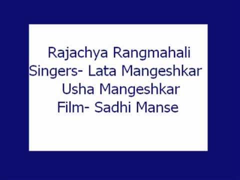 Rajachya Rangmahali- Lata, Usha (sadhi Manse) video