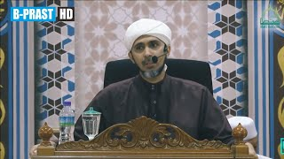 Sholawat Penghapus Dosa 80 Tahun - Habib Ali Zaenal Abidin Al Hamid