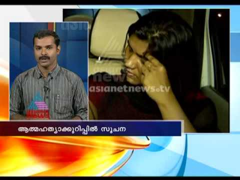 New case against Kochi blackmail accused : FIR 28th July 2014