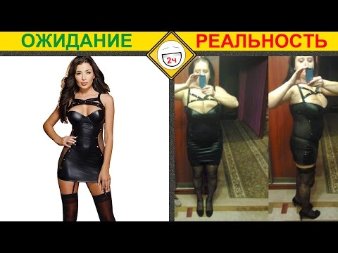 Купить одежду с алиэкспресс в украине