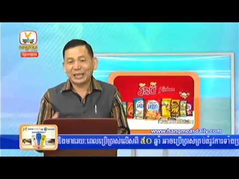 Khmer News, Hang Meas Daily HDTV News, breaking news, 06 May 2016, Part 05