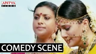 Mogudu - Mogudu Movie Comedy Scenes - Interval Scene