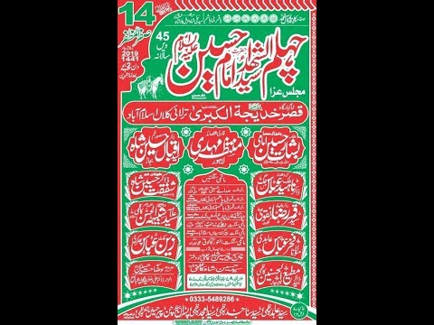 Live Majlis 14 Safar Tarlai kalan Islamabad  2019
