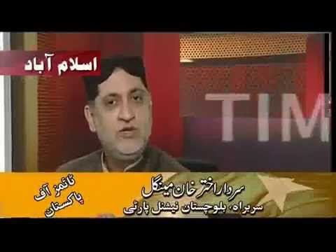 BNP Chief Akhtar Mengal warns about resigning from Balochistan...