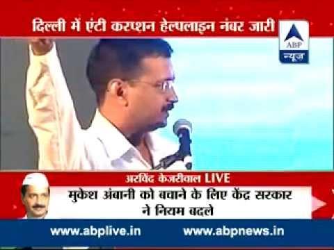 Delhi Government launches renewed anti-corruption helpline