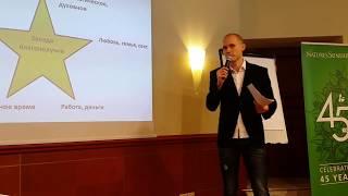 Личная история Евгения Жерносека: истории успеха в сетевом маркетинге, примеры, отзывы о МЛМ бизнесе