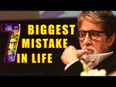 Amitabh Bachchan: 7 Biggest Horrible Mistakes Of His Life