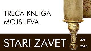Treća knjiga Mojsijeva, mr Ivan Milanov