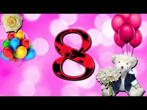 Поздравления с днём рождения на 8 лет девочке 36