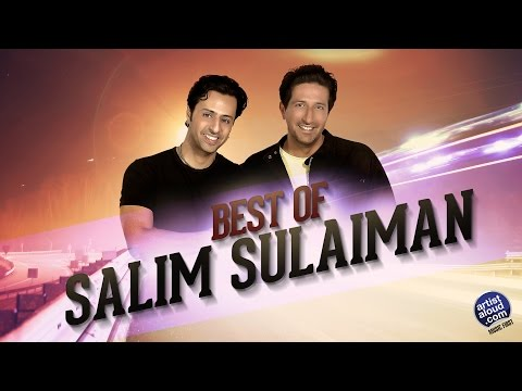 Best of Salim-Sulaiman Songs | Noor E Ilahi - Lyrics Music Video | IndiPop Song | (Eid Special 2016)
