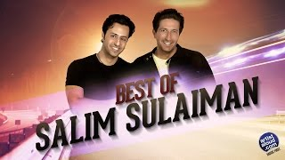 Best of Salim-Sulaiman Songs | Noor E Ilahi - Lyrics Music Video | IndiPop Song | (Eid Special 2016)