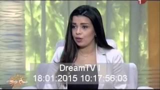 صباح دريم | لقاء الكاتبة الصحفية هناء عبد الفتاح مع مها موسى