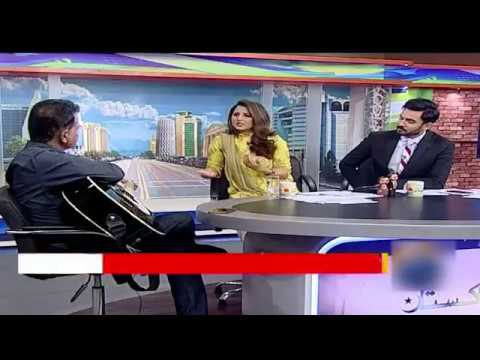 Aamir on Geo Pakistan GEO NEWS (16/03/2018)