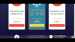 glopart, e-pay.tv, brend-soft, mailerbot.line-business, mailer-bot.line-business  - заработать