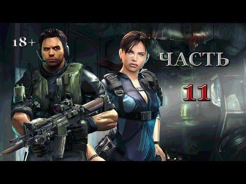 """Resident Evil Revelations. Прохождение. Часть 11. Прогулочная палуба. """"РАДИСТ""""."""