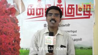 Ram Kumar At Kaththukkutti  Movie Team Interview
