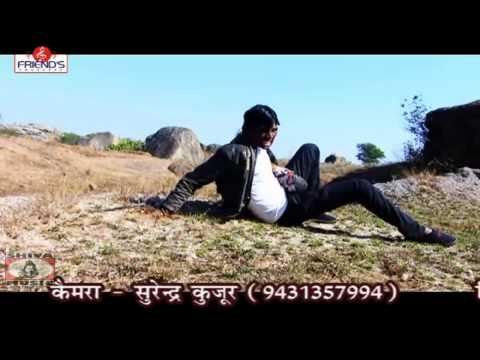 Nagpuri Songs Jharkhand 2015 - छोटा सा दिल     Nagpuri Song   New Release - Chota Sa Dil video