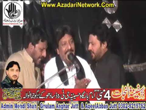 Zakir Imdad Hussain Abuzari 4 May 2018 Sadhoke Gujranwala