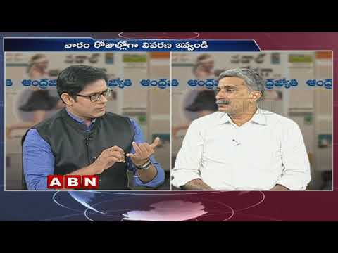 ABN Special Discussion Over Present Politics in AP and Telangana | Part 1 | ABN Telugu